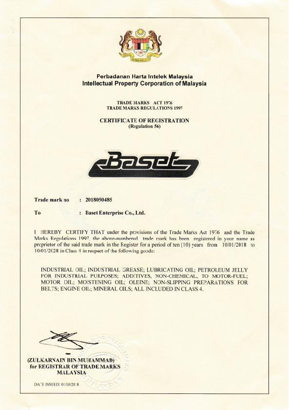 MY_BASET商標認證-01